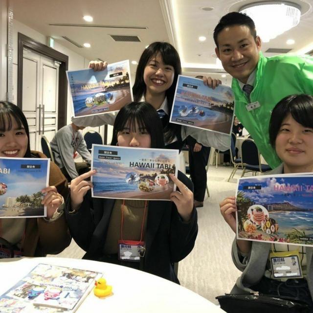 ホスピタリティ ツーリズム専門学校大阪 放課後オープンキャンパス【旅行】3