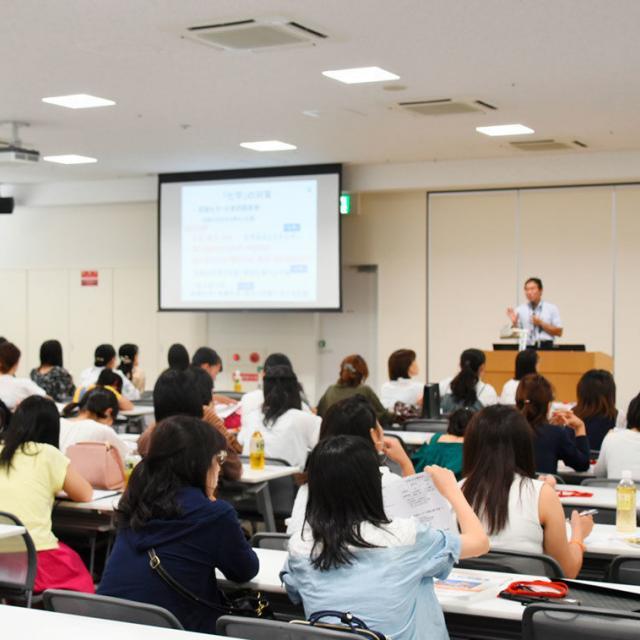 大阪樟蔭女子大学 夏のオープンキャンパス2