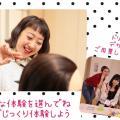 理容美容専門学校西日本ヘアメイクカレッジ NHCカフェ or バースデイパーティー