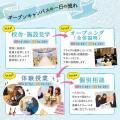 ★オープンキャンパス・入試説明会★/東京ウェディング&ブライダル専門学校