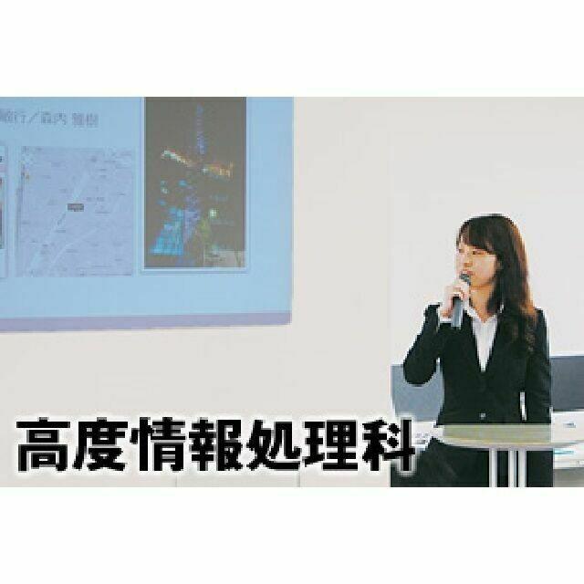 日本電子専門学校 【高度情報処理科】オープンキャンパス&体験入学1