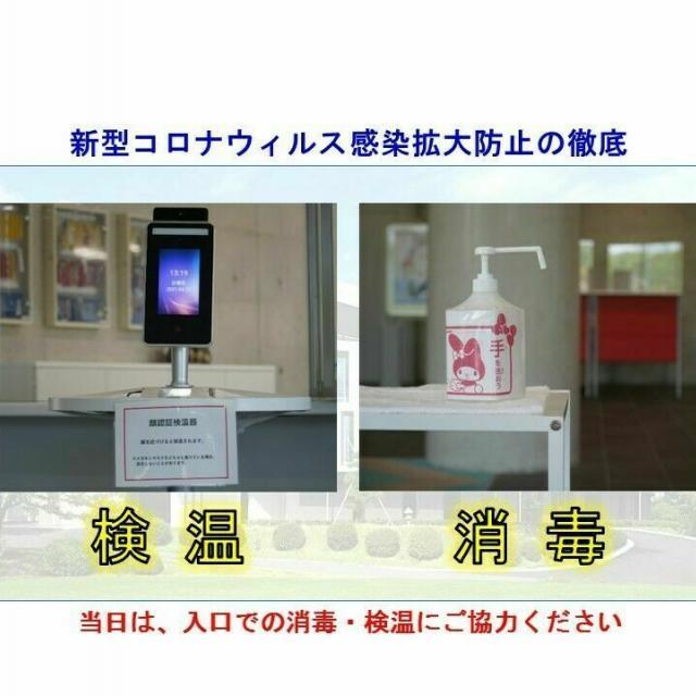 日本文化大學 進路を悩んでいる君に!ニチブンのオープンキャンパス!!3