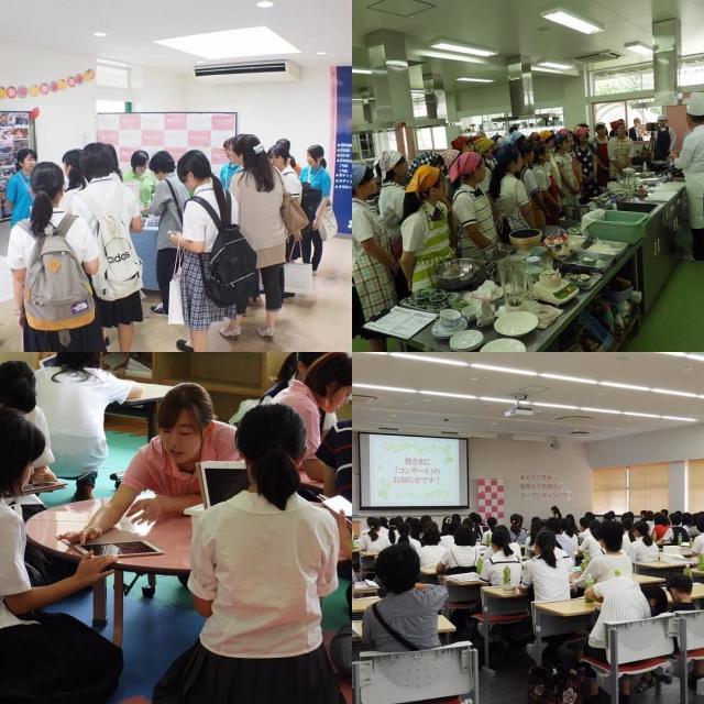 【福岡女子短期大学】5/20「オープンキャンパス」を開催!