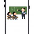 保育・介護・ビジネス名古屋専門学校 学校のことがよくわかる!WEBオープンキャンパス