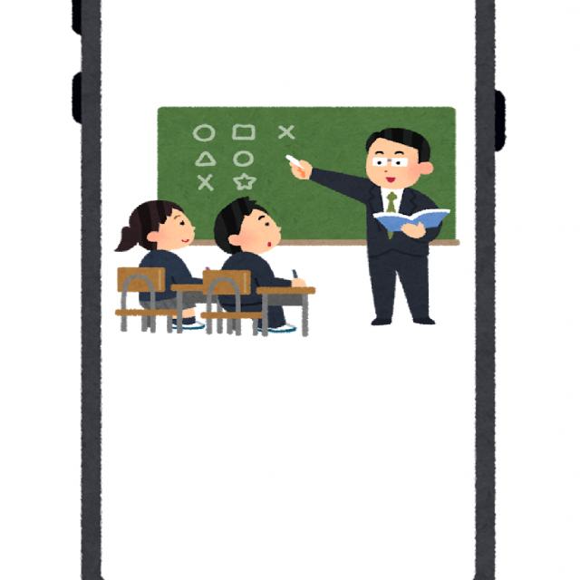 保育・介護・ビジネス名古屋専門学校 学校のことがよくわかる!WEBオープンキャンパス1