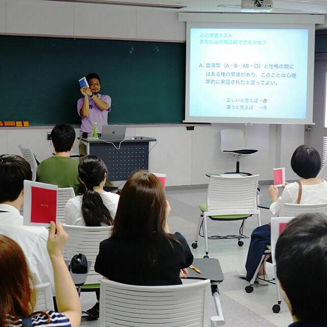 徳山大学 オープンキャンパス20203