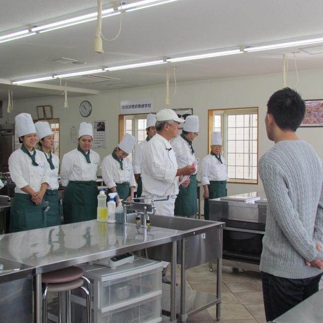 琉球調理師専修学校 製菓衛生師科 オープンキャンパス2