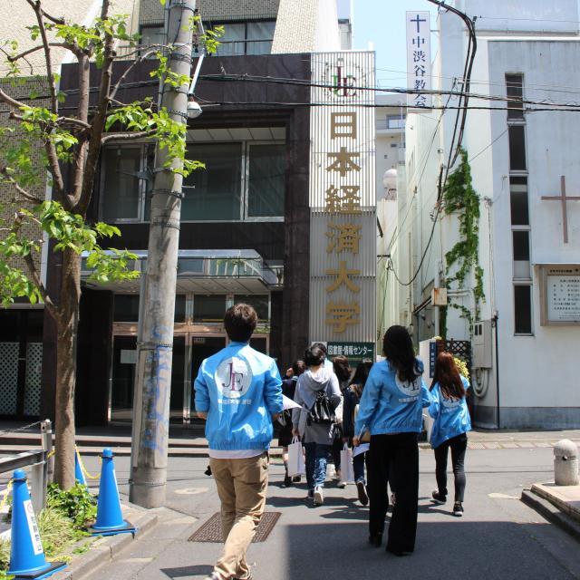 渋谷キャンパス OPEN CAMPUS 2017