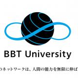 BBT大学説明会&授業体験(東京 麹町キャンパス)の詳細