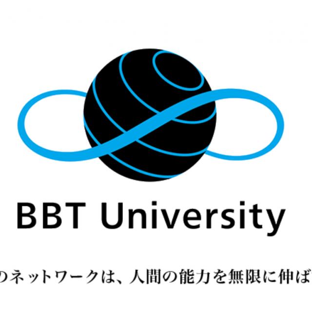 ビジネス・ブレークスルー大学 BBT大学説明会&授業体験(東京 麹町キャンパス)1