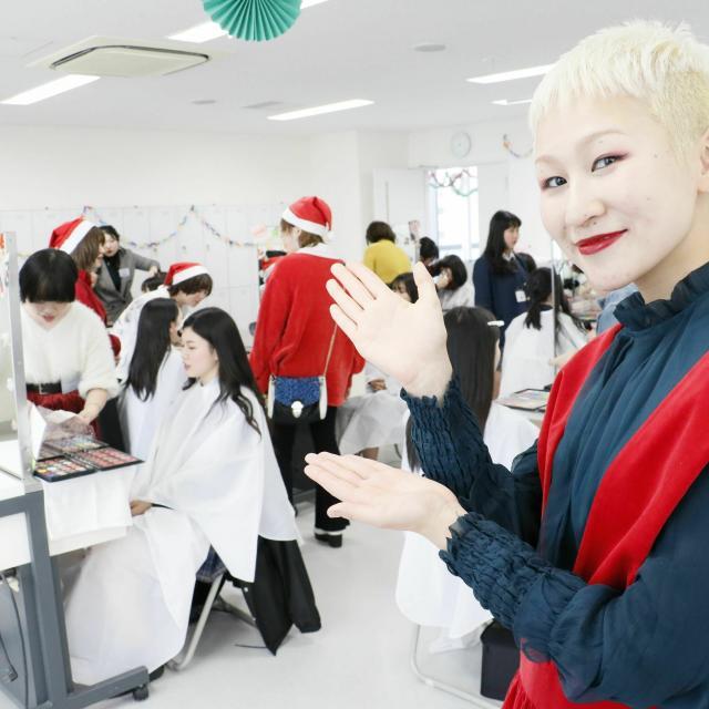 国際文化理容美容専門学校国分寺校 クリスマスオープンキャンパス2