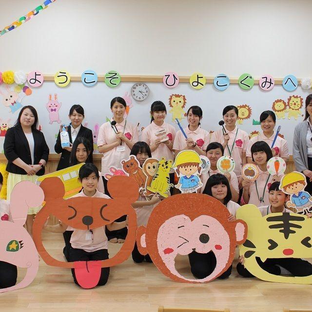 九州女子短期大学 2018 OPEN CAMPUS3