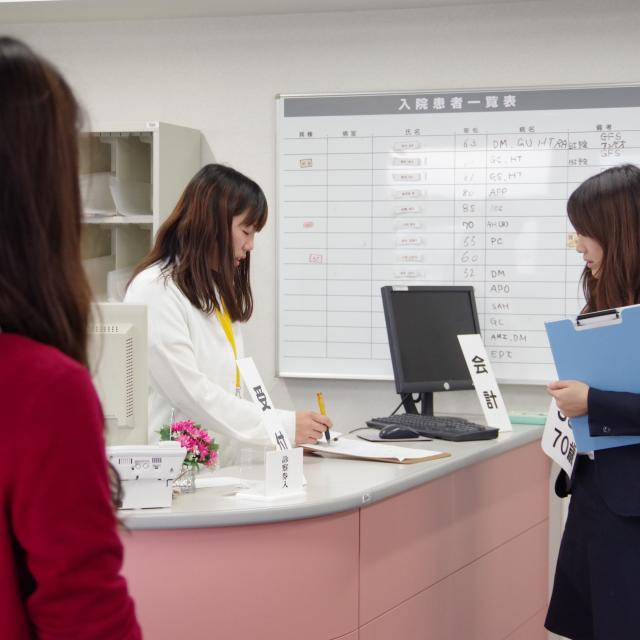☆医療秘書・情報科☆オープンキャンパス