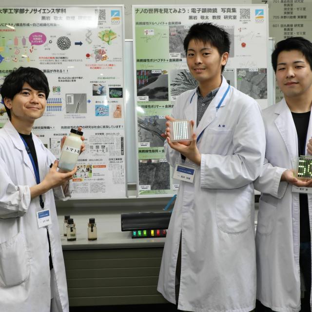 崇城大学 夏のオープンキャンパス 2021【工・情報・生物生命学部】1