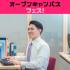 京都栄養医療専門学校 【医療事務】ポップで楽しいハロウィンフェス♪3