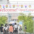 OPEN CAMPUS 2017/大阪産業大学