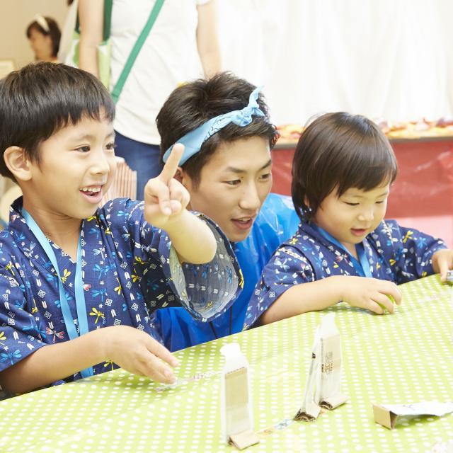 大阪こども専門学校 ★こどもたちもたくさん来るよ!!こども夏祭りイベント★2