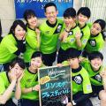 大阪リゾート&スポーツ専門学校 この日限りの特別イベント★サマーフェスティバル!