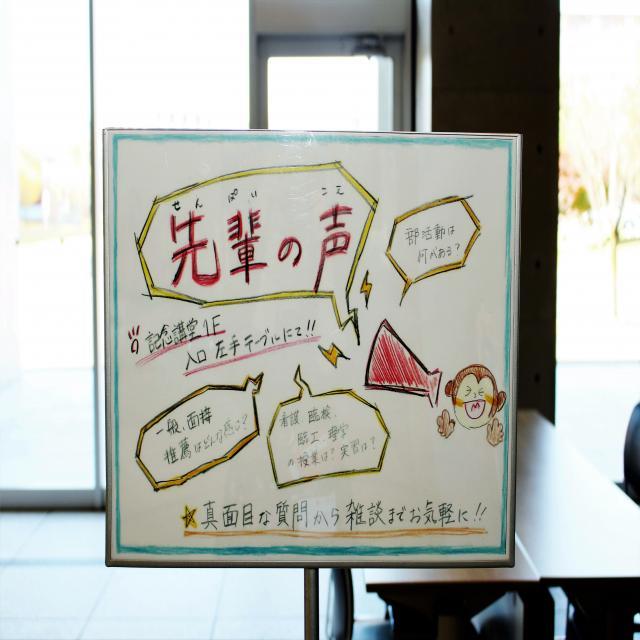 埼玉医科大学 平成30年度第6回オープンキャンパス3