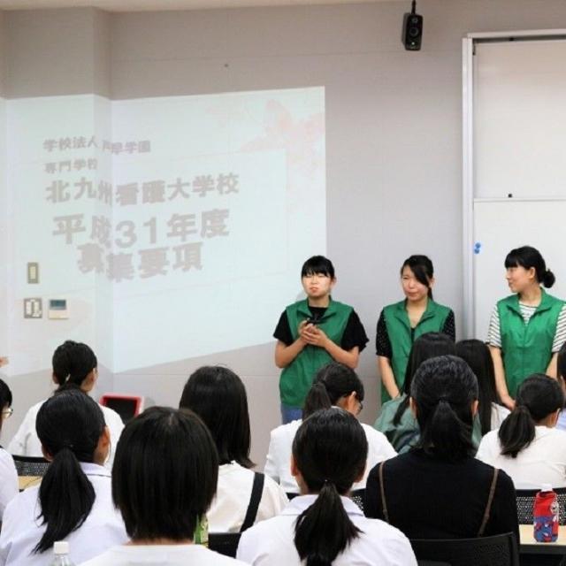 専門学校 北九州看護大学校 実技にチャレンジ!3