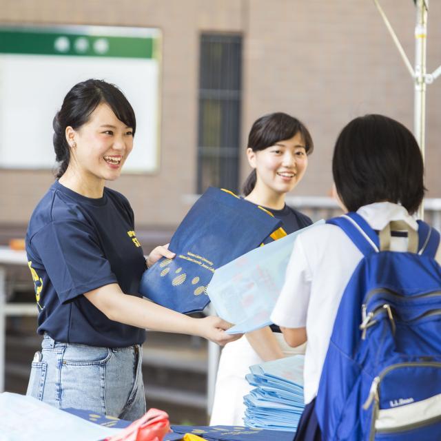 中村学園大学短期大学部 オープンキャンパス20181
