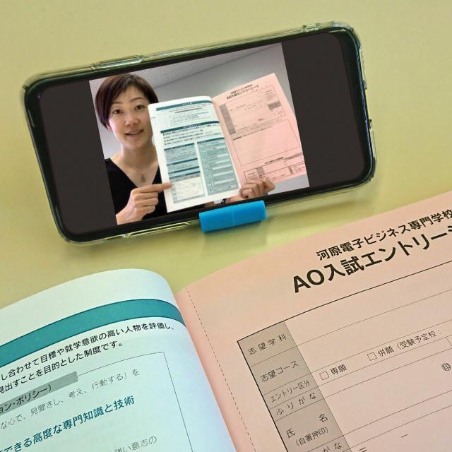 河原電子ビジネス専門学校 進路選択を始める高校1・2年生向け☆早期オープンキャンパス☆3