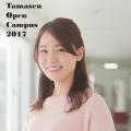 2017 第3回オープンキャンパス/玉野総合医療専門学校