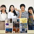東京日建工科専門学校 【特別オープンキャンパス】夏の特別イベント