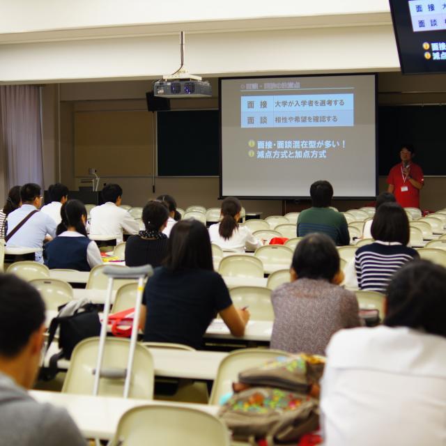 徳島文理大学 【徳島キャンパス】オープンキャンパス開催!!3