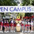 甲南大学 夏期オープンキャンパス at 岡本キャンパス
