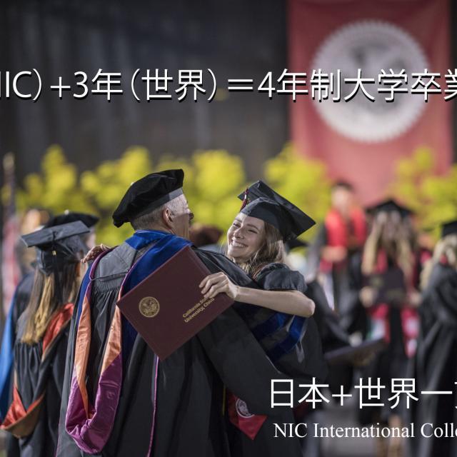 NIC International College in Japan 東京校・海外進学ガイダンス(学校説明会)1