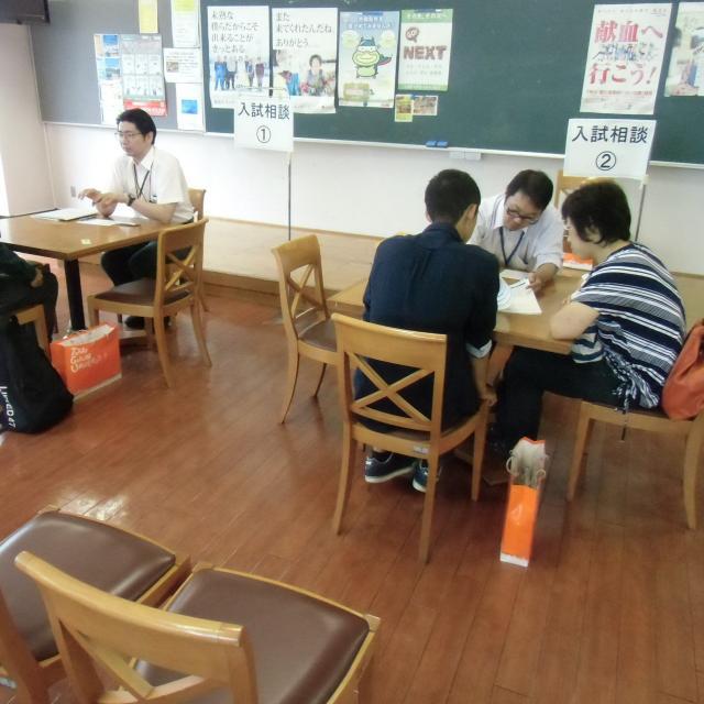東海学院大学短期大学部 9月14日(土)開催!オープンキャンパス4