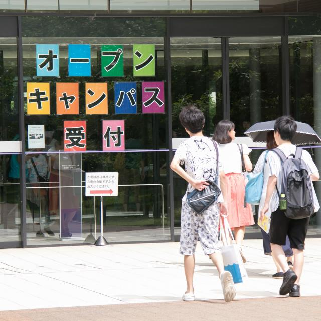 武蔵野大学 2018年8月26日(日)・27日(月) 有明キャンパス1