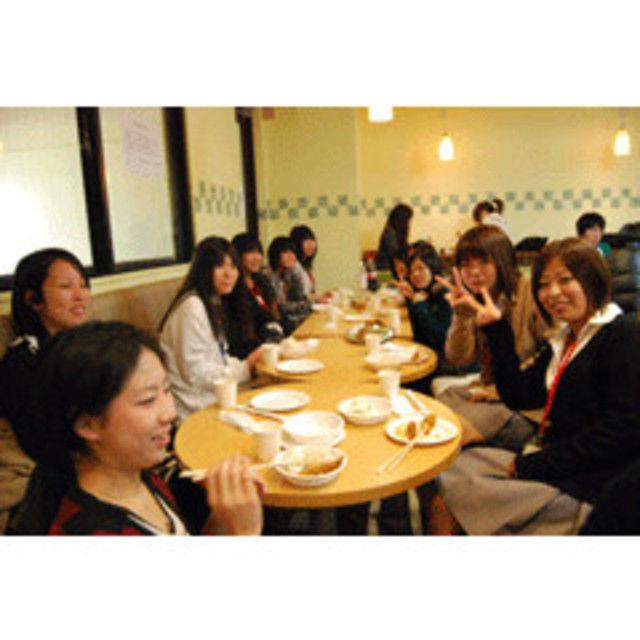 大阪情報コンピュータ専門学校 高校1・2年生限定!超シゴト体験フェスタ!3