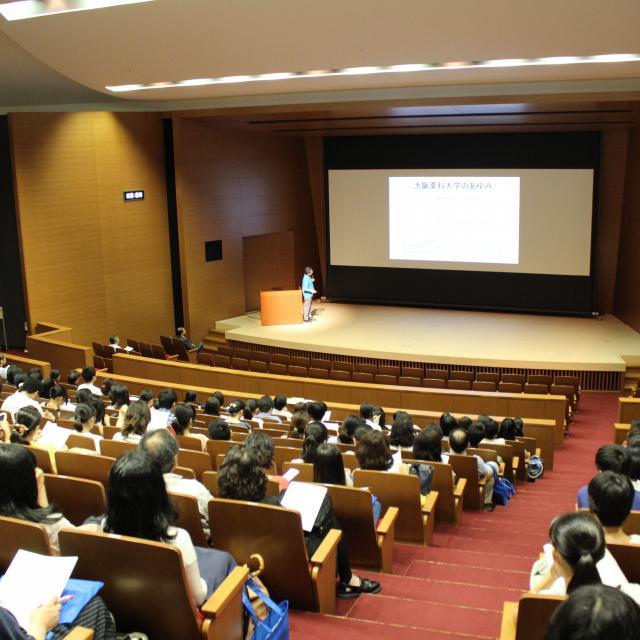 大阪薬科大学 OPEN CAMPUS20183