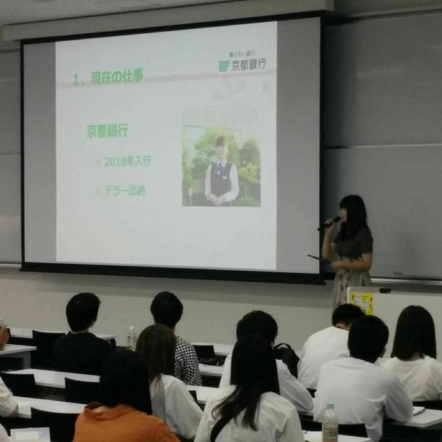 京都経済短期大学 『ケイタンWEBオーキャン2021』開催中☆3