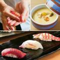 辻調理師専門学校 【同時開催】日本料理「握り寿司」or日本料理新学科イベント