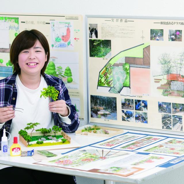 中央工学校 2018体験入学☆造園模型や庭のデザインをしよう!1