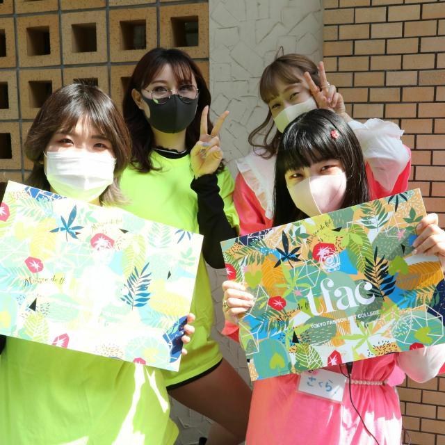 東京服飾専門学校 来校型オープンカレッジ  WORKSHOP 13