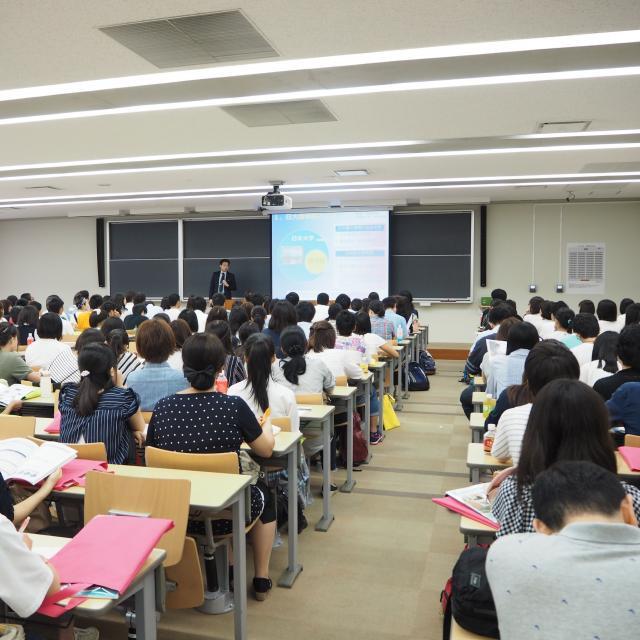 日本大学 ●商学部●ミニオープンキャンパス20184