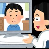 【参加特典あり】WEB個別説明会(※高校3年生、既卒者の方限定)の詳細