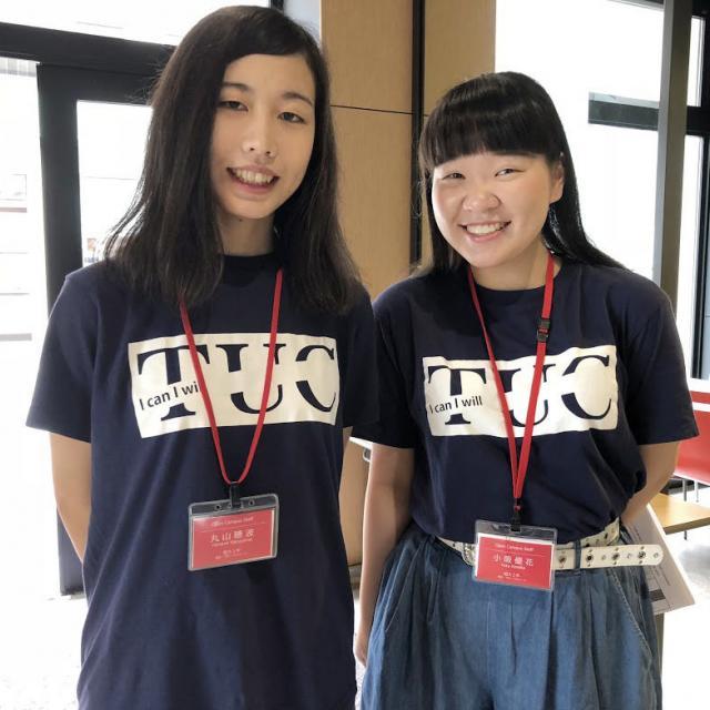 高崎商科大学短期大学部 オープンキャンパス2018- FLY TOGETHER!ー1