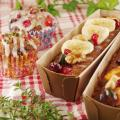 織田栄養専門学校 クリスマスフルーツケーキを作ろう