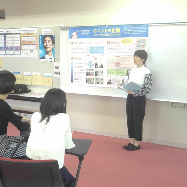 桜の聖母短期大学 【こども保育コース】2021年オープンキャンパス2