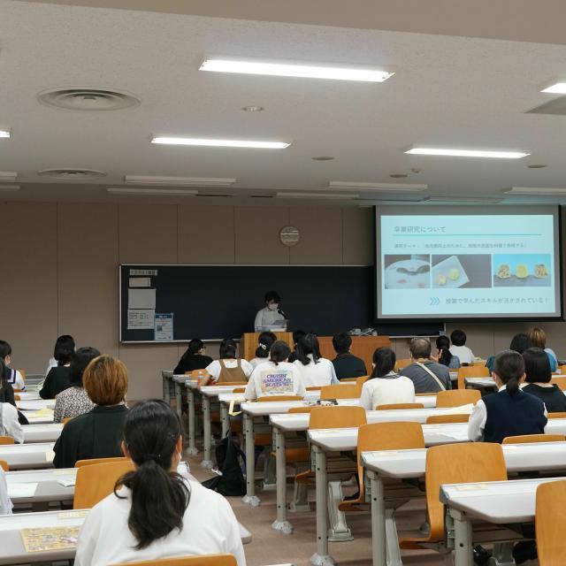 女子栄養大学短期大学部 【来場型】オープンキャンパス3