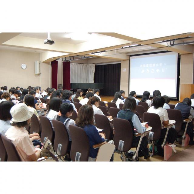小田原短期大学 入試のギモンを解決☆入試対策セミナー1