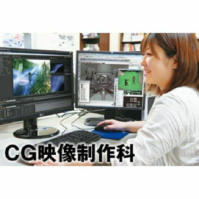 日本電子専門学校 【CG映像制作科】オープンキャンパス&体験入学1
