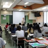 学校見学セミナーの詳細