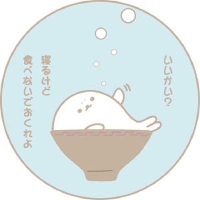 岡学園トータルデザインアカデミー ☆★雑誌の表紙をデザインしてみよう★☆3