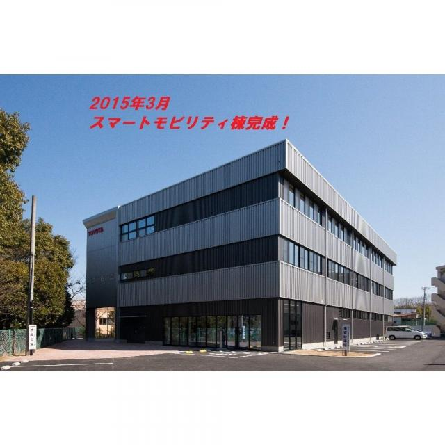 専門学校トヨタ東京自動車大学校 ★夏の体験授業1